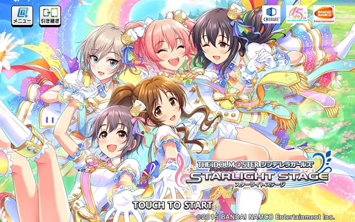 アイドルマスター シンデレラガールズ スターライトステージ androidiapk screenshots 1