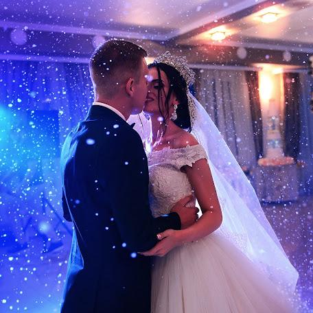 Wedding photographer Yuliya Stakhovskaya (Lovipozitiv). Photo of 27.12.2017