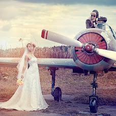 Wedding photographer Aleksandr Svyatkin (Rdnaskella). Photo of 20.11.2013