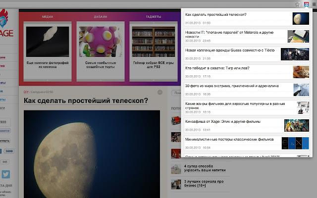 Xage.ru