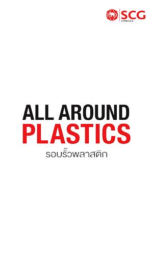 All Around Plastics Magazine