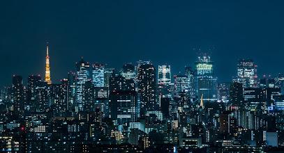 Photo: The skyline of Tokyo, Japan