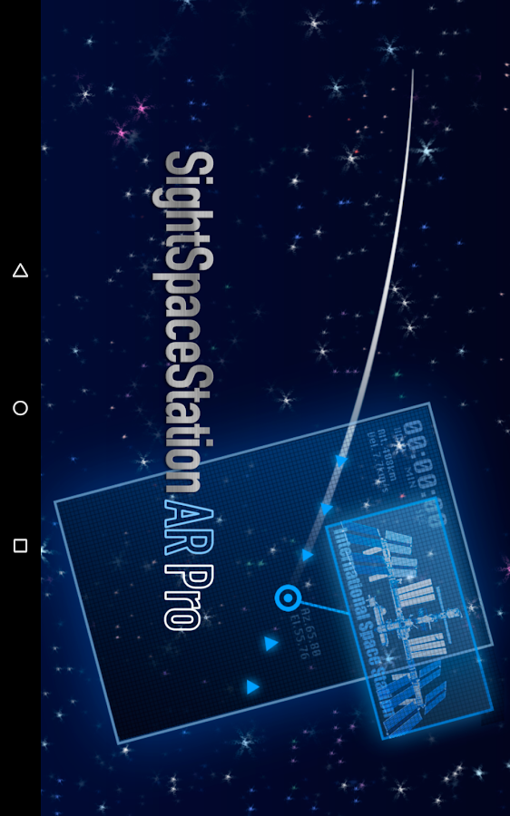 SpaceStationAR- screenshot