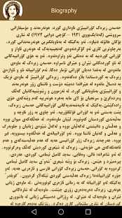 Hasan Zirak Kurd - náhled