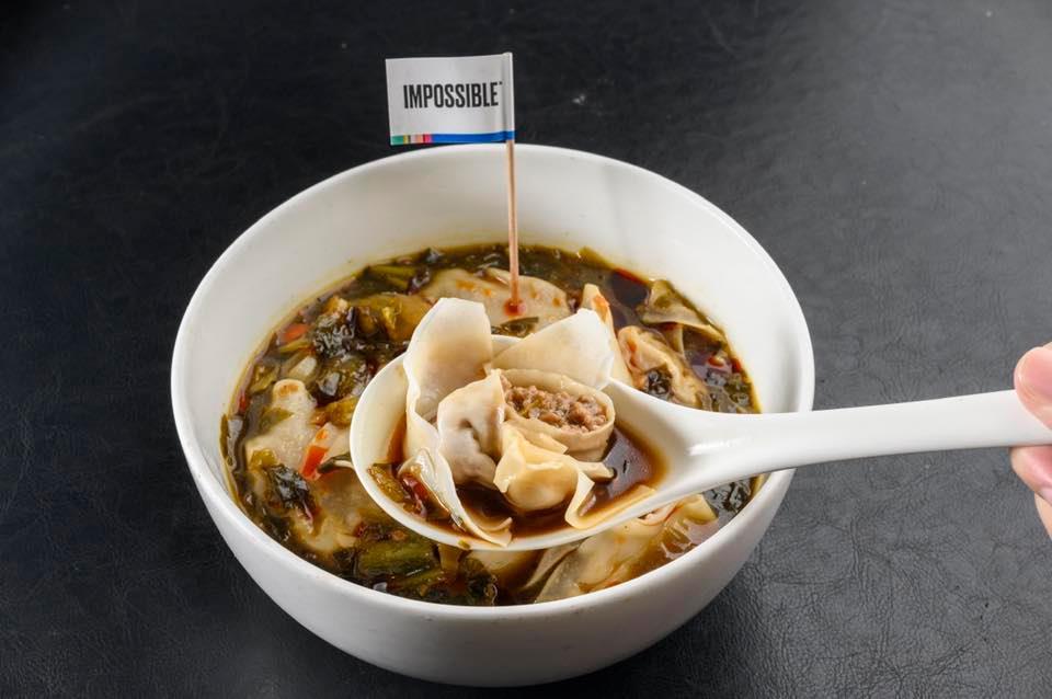 impossible meat dumpling