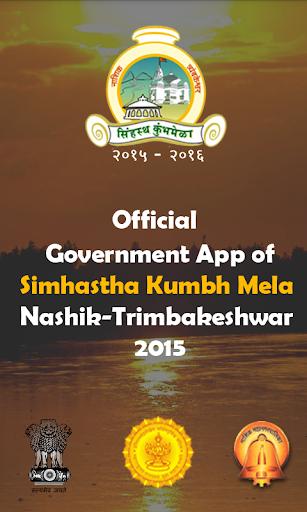 Nashik Trimbak Kumbh 2015