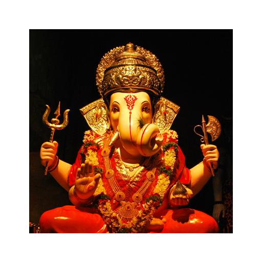 Ganesha Wallpapers & Stotram 個人化 App LOGO-APP試玩