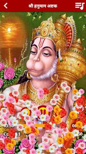 Bajrang Baan & Hanuman Ashtak - náhled