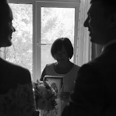 Wedding photographer Anastasiya Krylova (Fotokrylo). Photo of 03.10.2017