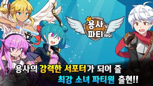 Party Hero 3.0.7