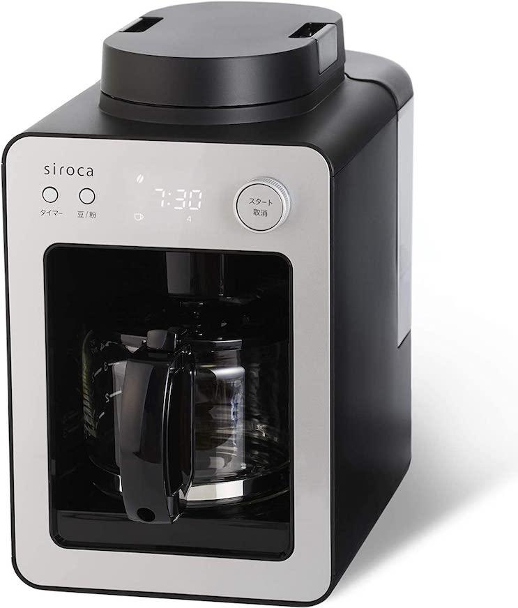 シロカ 全自動コーヒーメーカー