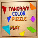 Color Puzzle - A fantastic puzzle game APK