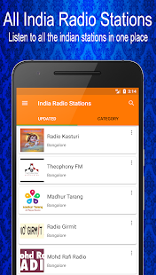 All India Radio Stations - náhled
