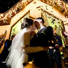 Wedding photographer Nastya Podosinova (Podos). Photo of 01.05.2017