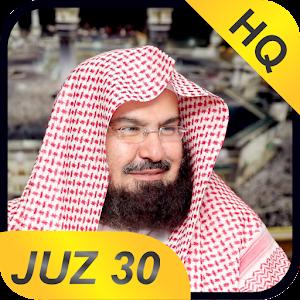 Abdurrahman As Sudais: Murottal Quran Juz 30 Full for PC