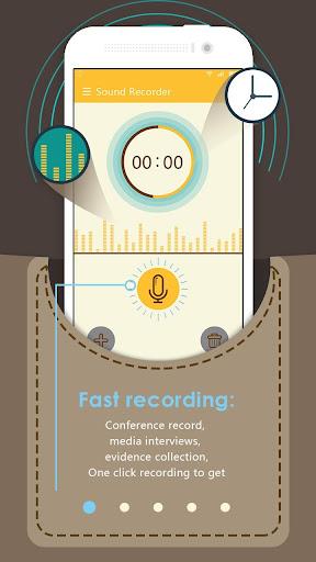 智能錄音機