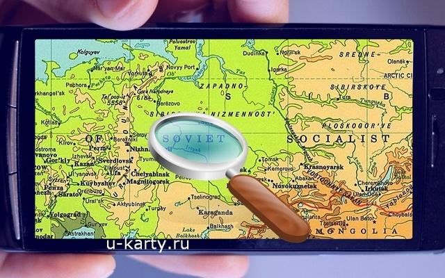 Сборник Карт Городов Украины