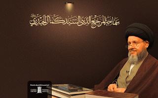 Screenshot of آية الله السيد كمال الحيدري