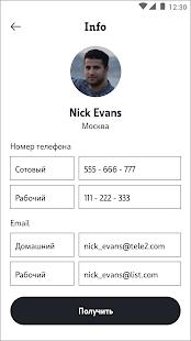 App Tele Cloud APK for Windows Phone