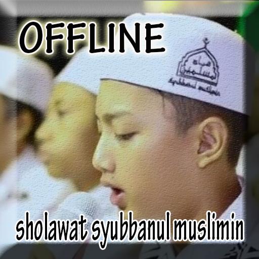 Lagu Sholawat Syubbanul Muslimin