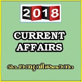 2018 Kerala PSC Current Affairs and Study Notes