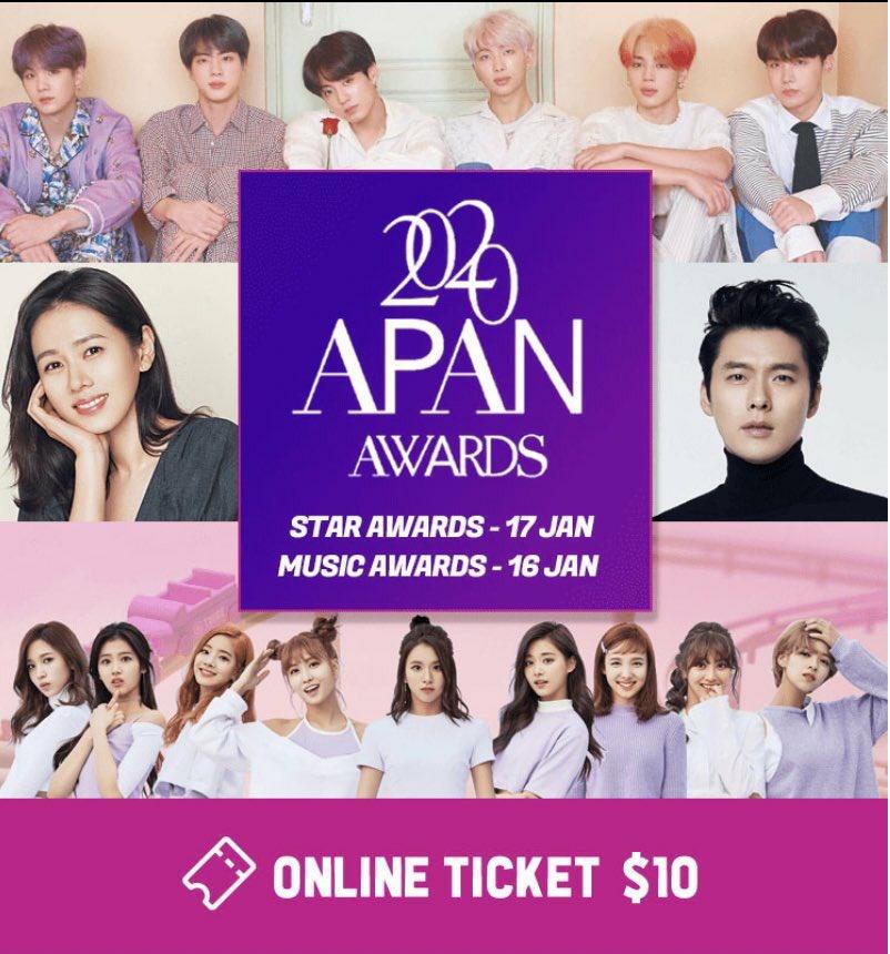2020 apan awards poster 2