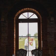 Wedding photographer Yuliya Orekhova (YunonaOreshek). Photo of 09.11.2017