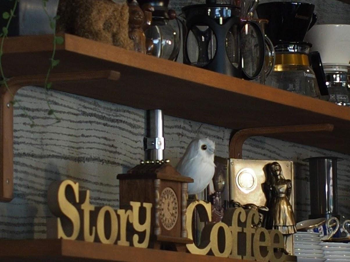 ストーリーコーヒー