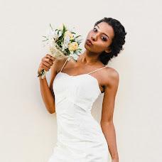 Wedding photographer Kamil Aronofski (kamadav). Photo of 16.01.2017