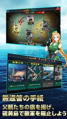 戦艦バトル:ウォーシップコレクションのおすすめ画像3