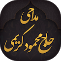 مداحی محمود کریمی 99 (مجموعه کامل سال های اخیر) icon