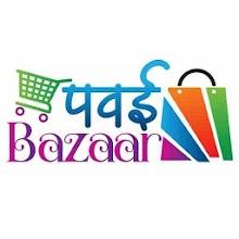 Download App Powai Bazaar - Your Online Supermarket APK