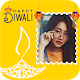 Diwali Photo Frame Editor APK