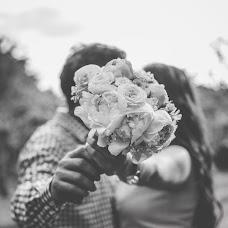Wedding photographer Mona Varga (monavarga). Photo of 14.07.2016
