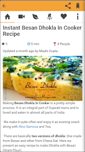 inHouseRecipes- screenshot thumbnail