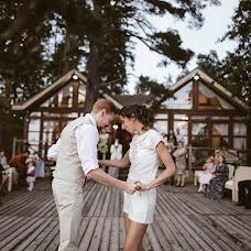 Wedding photographer Dariya Obimakha (vydumka). Photo of 20.02.2016