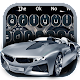 Luxury silver car speedometer keyboard theme Download on Windows