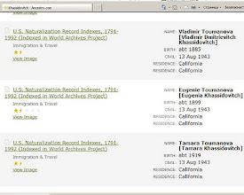 Photo: Tamara Toumanova, Eugenia, Vladimir 13_08_1943 California. Скопировано с сайта http://ancestry.com/. Результаты поиска на указанные фамилии.