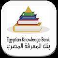 بنك المعرفة المصري download
