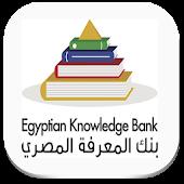 بنك المعرفة المصري Mod