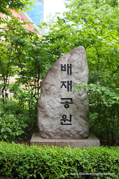 Photo: One of Seoul's best walking tours can be had in the historic Jeong-dong neighborhood, site of the city's earliest foreign churches, missionary schools and foreign legations.