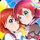 バトルガール ハイスクール (game)
