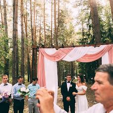 Wedding photographer Rustam Mendubaev (RustPhoto). Photo of 16.10.2017