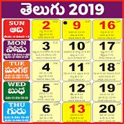 Telugu Calendar 2019 - తెలుగు క్యాలెండర్ 2019