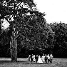 Wedding photographer Vadim Blagoveschenskiy (photoblag). Photo of 24.04.2018