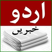 Urdu News-All in One