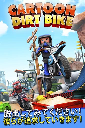子供のためのオートバイレース - ランナーダートバイクアニメ