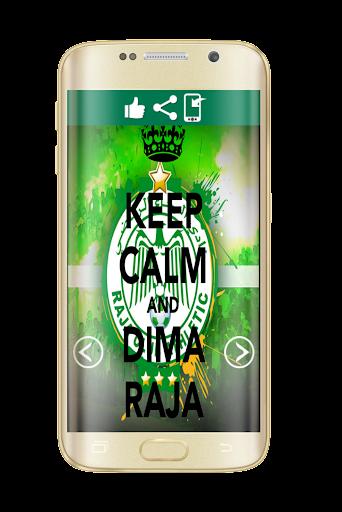 Download Fond D Ecran Raja Casablanca Google Play Softwares