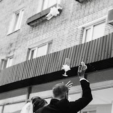 Wedding photographer Irina Lysikova (Irinakuz9). Photo of 05.03.2017