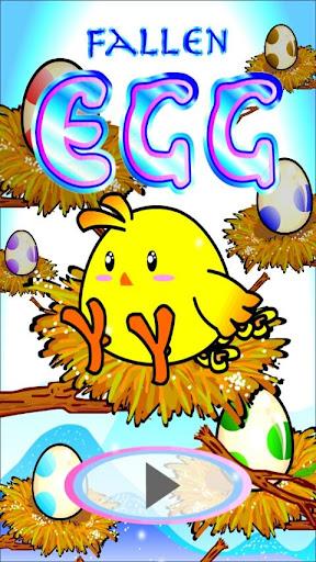 Fallen Egg - Phoenix Rises
